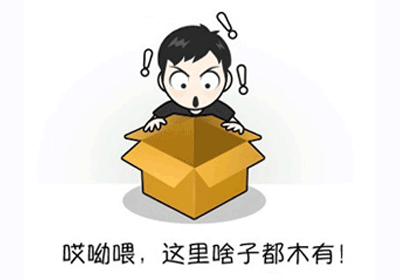 天津经济适用房焦作1分钱乘公交车福利来啦,这次一定要看!-焦作移动10086